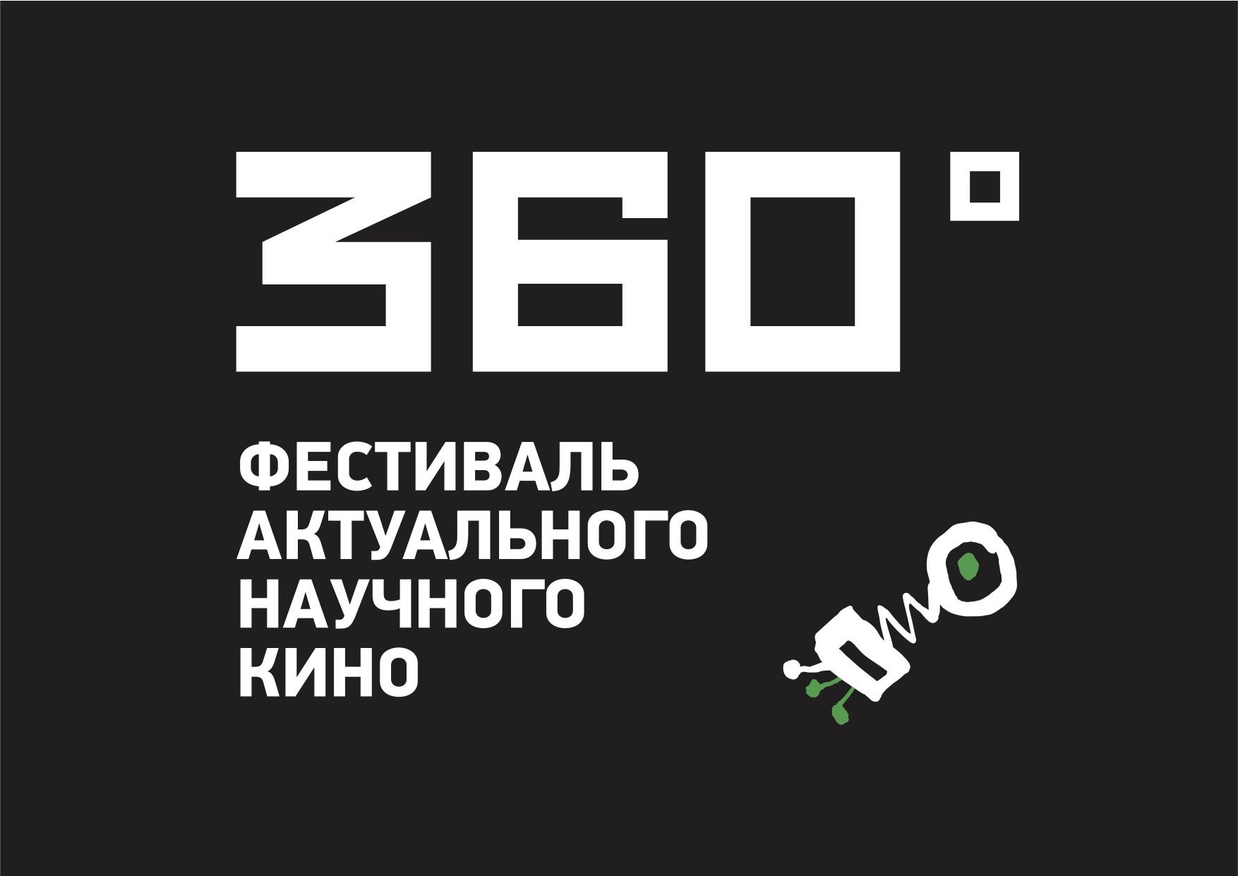 360_logo_2014.jpg